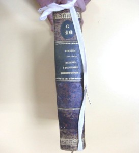 Figura 5. Ejemplar de Médicine Vétérinaire Homoeopathique de Gunther.perteneciente a la biblioteca de la UCO.